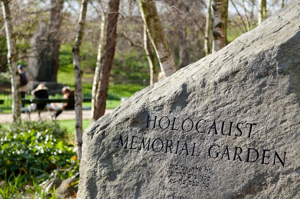 Inscription on the Holocaust Memorial